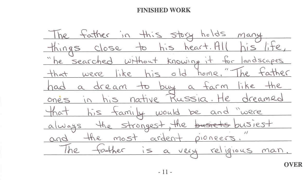 Student Writing Samples - Prose